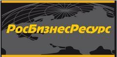 РосБизнесРесурс - Сочи
