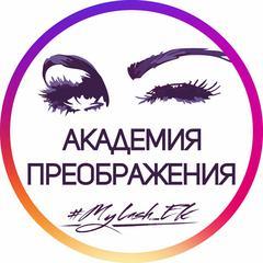 Кондратьева Екатерина Анатольевна