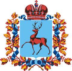 Государственное казенное учреждение Управление по обеспечению деятельности министерства энергетики и жилищно-коммунального хозяйства