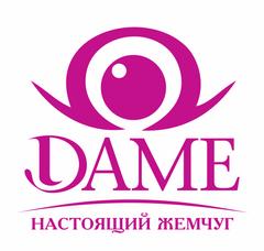 DAME (ДЕЙМ)