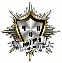 ЧОП Югра-Безопасность