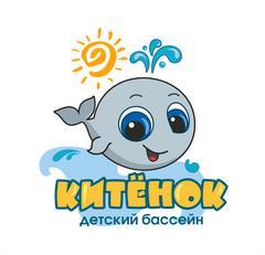 Детский оздоровительный аква-центр «Китёнок»