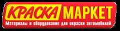 ГК Краска Маркет