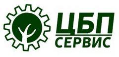 ЦБП-Сервис