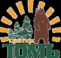 Областное государственное автономное учреждение «Центр делового сотрудничества и отдыха Томь»