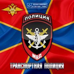 Пермское ЛУ МВД России на трранспорте
