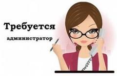 Федотов А.Н.