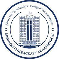 Академия государственного управления, РГКП