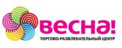 Сибирь Проперти