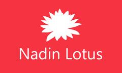 Надин-Лотос