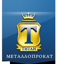 Торговый Дом ТИТАН
