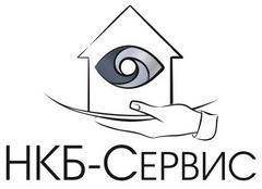 НКБ-Сервис
