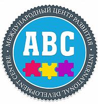 Astana ABA Services (Астана АБА Сервисес)