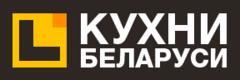 Кухни Беларуси (ООО Арт-Практик)
