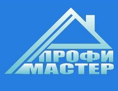 ПРОФИ-МАСТЕР