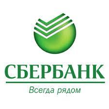 ДБ АО Сбербанк