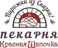 Сеть пекарен Красная Шапочка