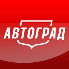 Автоград Центр