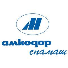 Амкодор-Спамаш