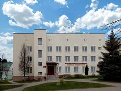 ГУ Волковысский зональный ЦГЭ