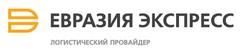 ТК Евразия Экспресс