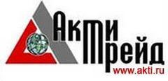 Компания АктиТрейд-Т