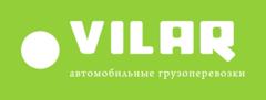 ВИЛАР