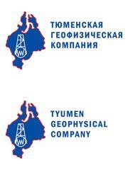 Тюменская Геофизическая Компания