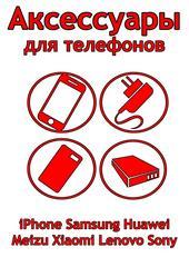 Aks Mobile