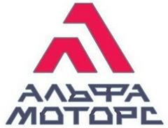 Альфа-моторс