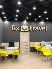FixTravel