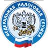 Филиал ФКУ Налог-Сервис ФНС России в Новосибирской области