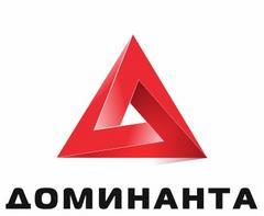 Группа компаний Доминанта
