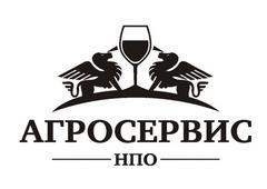 НПО АГРОСЕРВИС