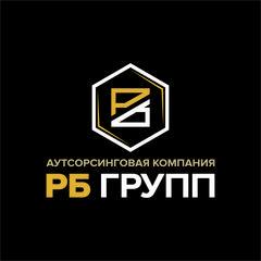 РБ-Групп