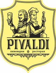 ПИВАЛЬДИ