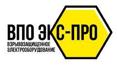 ВПО ЭКС-ПРО