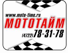 Мото-Тайм
