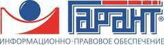 Астрахань-Гарант-Сервис