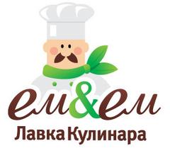 Лавка Кулинара ЕМ&ЕМ