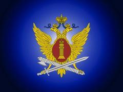 ФКУ КП-10 ОУХД ГУФСИН РОССИИ ПО КРАСНОЯРСКОМУ КРАЮ