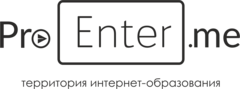 Компания Инфинити (Школа интернет - маркетинга ProEnter)