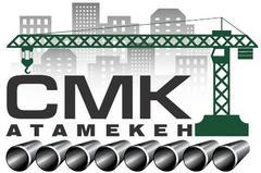 СМК-Атамекен