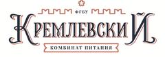 ФГБУ Комбинат питания Кремлевский