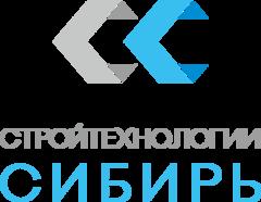Стройтехнологии-Cибирь