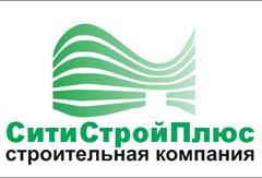 СитиСтройПлюс