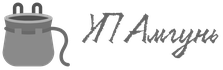 Амгунь