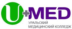 Уральский медицинский колледж