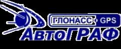 АвтоГРАФ-Сервис