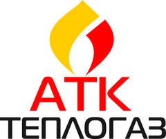 АТК Теплогаз